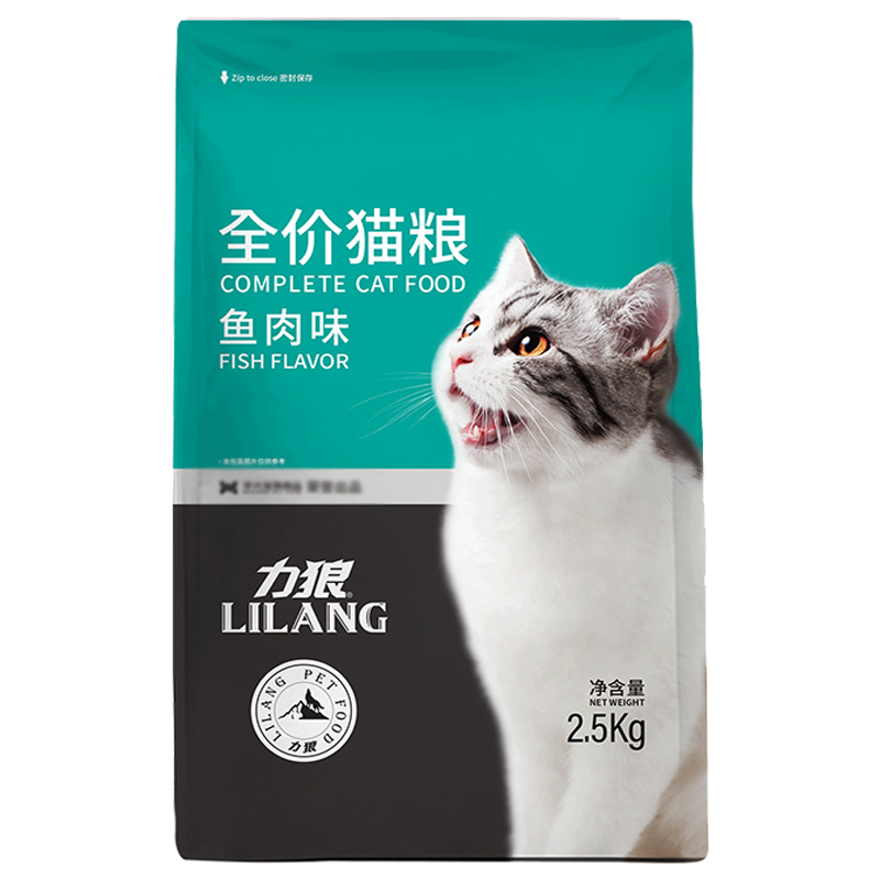 【拍2件】力狼天然全期猫粮10斤/8斤