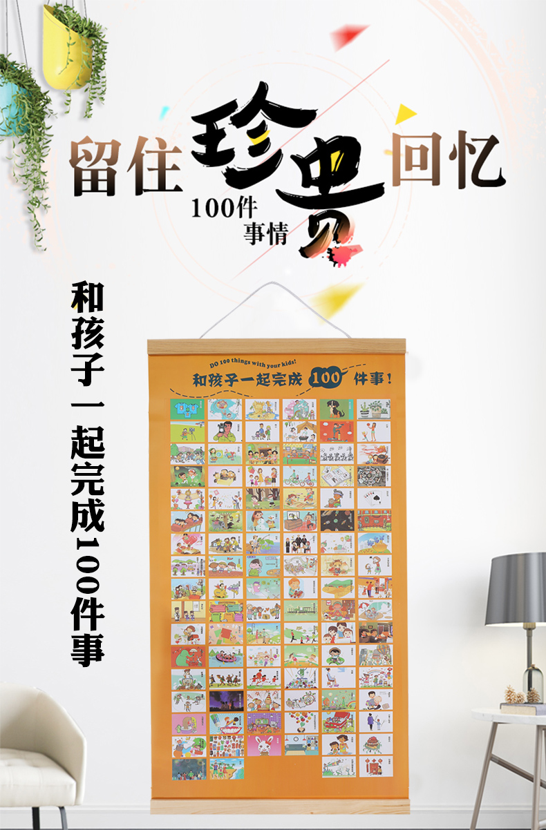 """2019年""""六一""""儿童节送礼"""