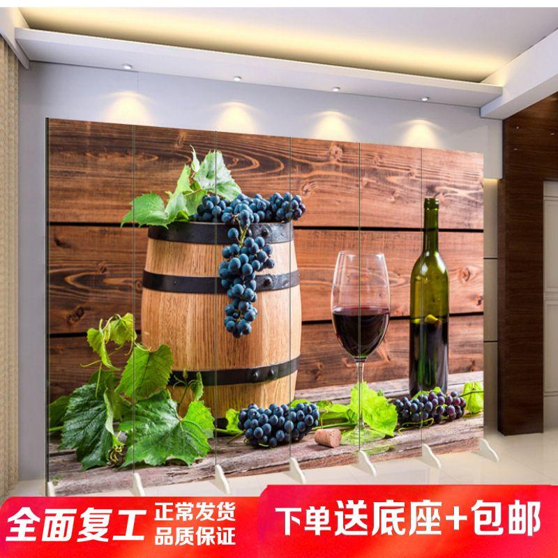 Rượu vang đỏ tủ rượu nền màn hình gấp phân vùng phòng khách phong cách lối vào nhà hàng rào chắn hai mặt - Màn hình / Cửa sổ