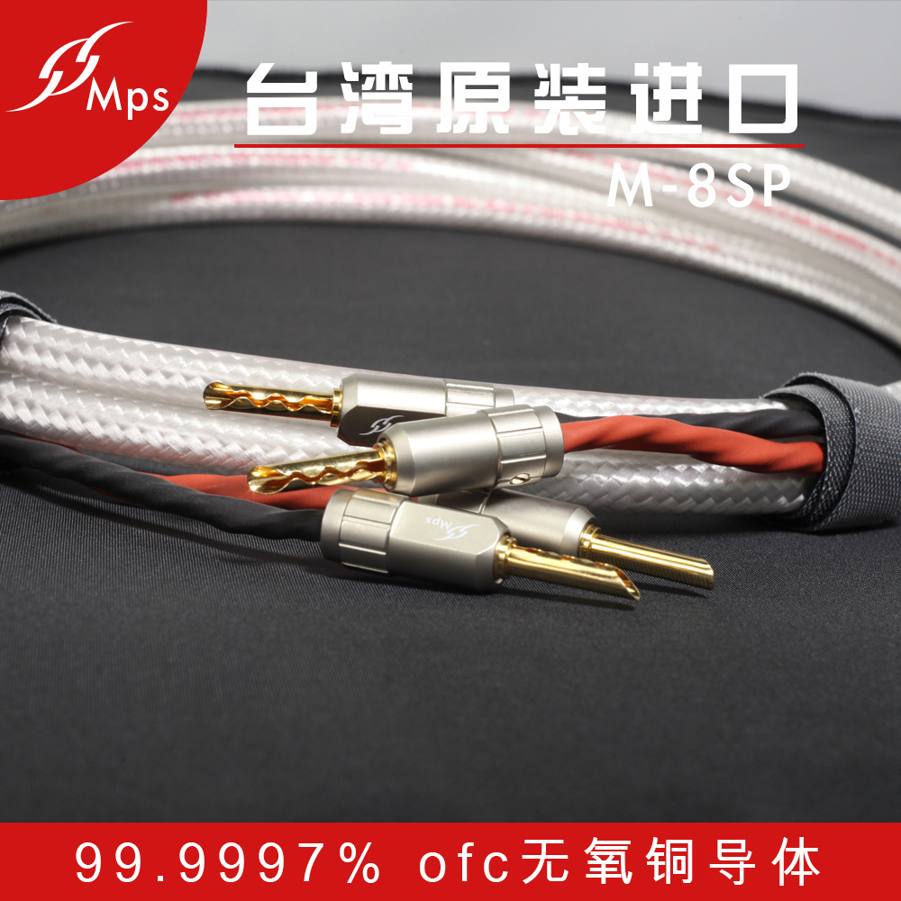 USD 418.21] (Taiwan MPS) M-8SP fever Hi-end grade silver-plated ...
