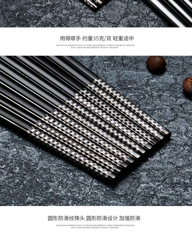 304不锈钢防滑家用银筷子创意高档家庭装10双装个性铁快子防霉商品详情图