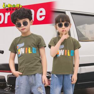 【蜡笔奇遇】纯棉男女童短袖T恤