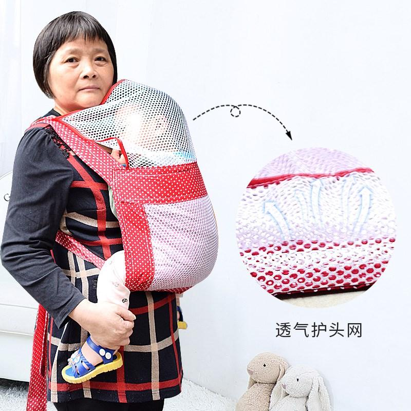 Đơn giản truyền thống mang em bé mang với thoáng khí mang em bé sơ sinh mang bốn mùa phổ quát - Dây đeo / Đi bộ Wings / Các vật dụng ngoài trời