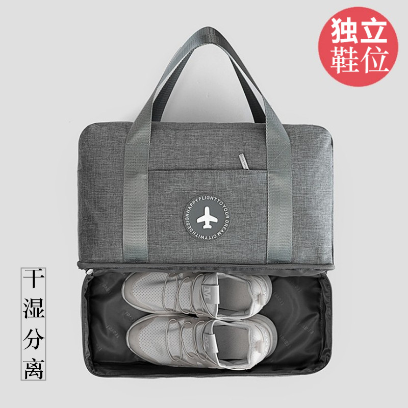健身运动游泳洗澡男女分离大容量行李旅游包手提鞋盒干湿潮旅行袋