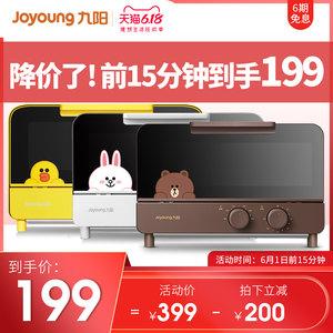 九阳 line布朗熊 小型电烤箱 12L 主图