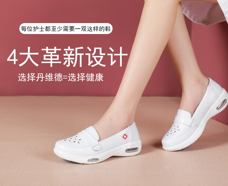 giày y tá trắng tăng mùa hè nữ nặng có đáy không chân mệt mỏi mềm da đáy thoáng khí khử mùi Xia Tianping đáy đệm