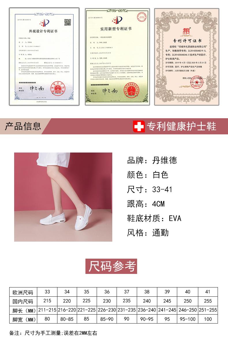 Cushion nữ y tá giày mùa thở mùa hè không phải là chân mệt mỏi đáy mềm tăng chất khử mùi nặng có đáy chống trượt da trắng dễ thương