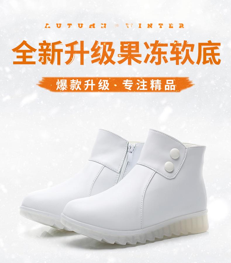 giày y tá mùa thu và mùa đông cộng với nhung giày đệm tăng da nặng có đáy dưới thoải mái đôi chân không mệt mỏi mềm khử mùi thở nữ khởi động