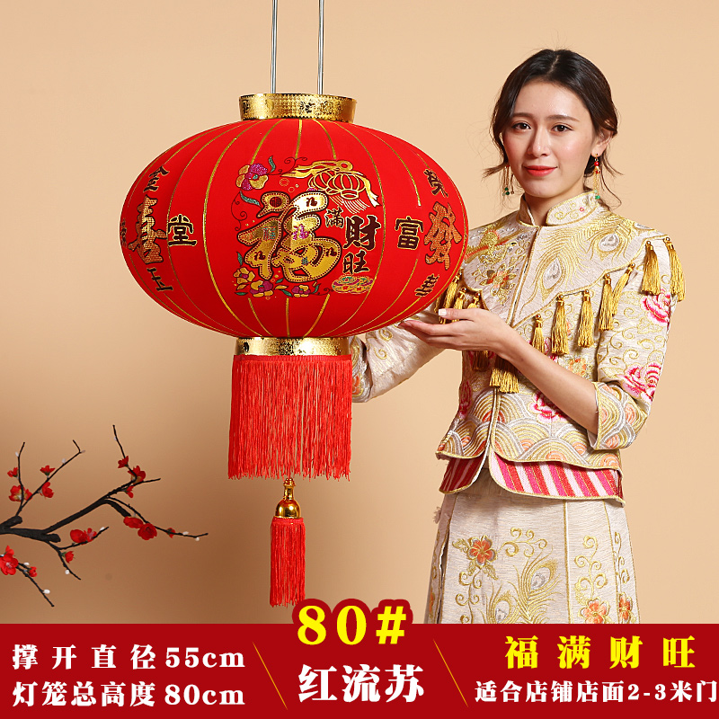 80#fu Man Cai Wang (red Tassel)