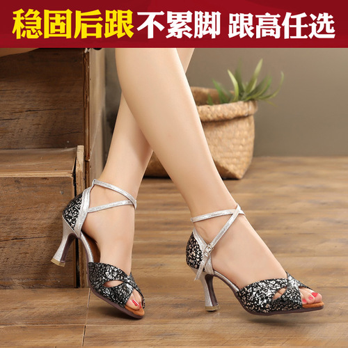 Women's Ballroom Latin dance Shoes Latin dance shoes wome medium high heel dance adult soft sole leather outdoor square dancer trade dance shoes