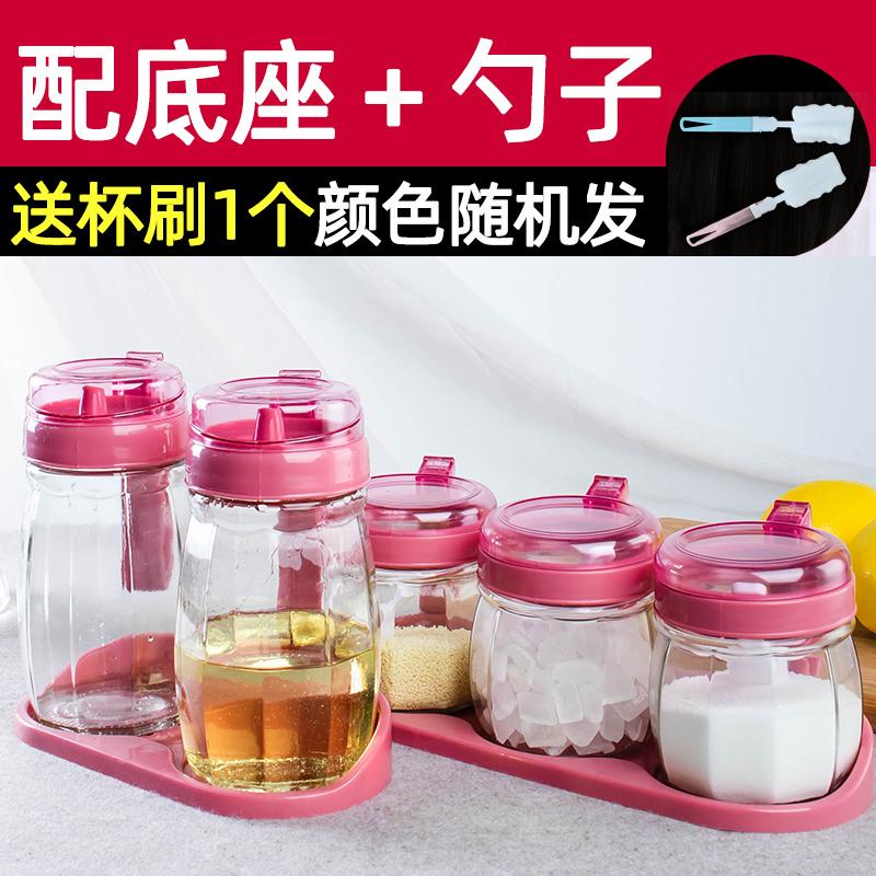 厨房用品调料盒套装家用组合装调料罐子玻璃调味罐佐料瓶盐罐油壶