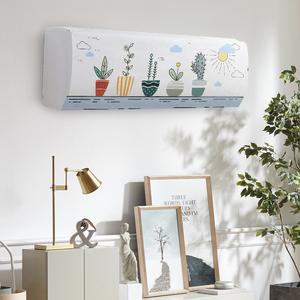 空调防尘罩套挂式挂机全包格力家用盖布房间室内保护罩布艺空调罩