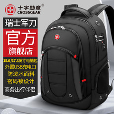 Swiss Army Knife shoulder bag men's business casual computer backpack large capacity multi-purpose travel bag theft