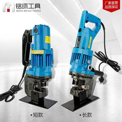 Electric punching machine mold 20 portable punch mold angle steel hydraulic punch elliptical hole round die punch