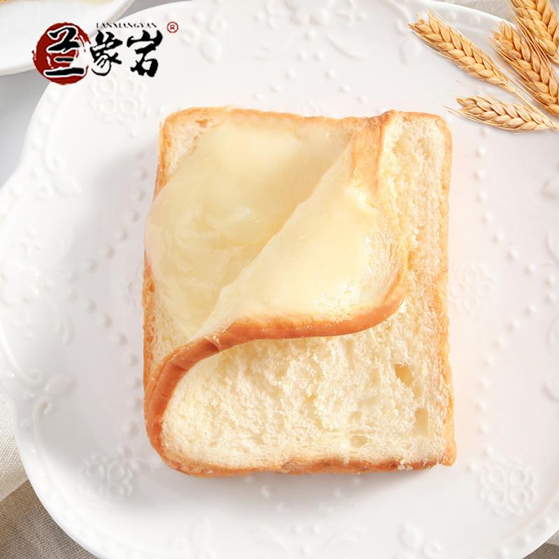 """""""兰象岩全麦半切乳酪吐司夹心面包1000g休闲美食小吃早餐1"""""""