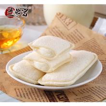 【兰象岩】乳酸菌小口袋面包166g