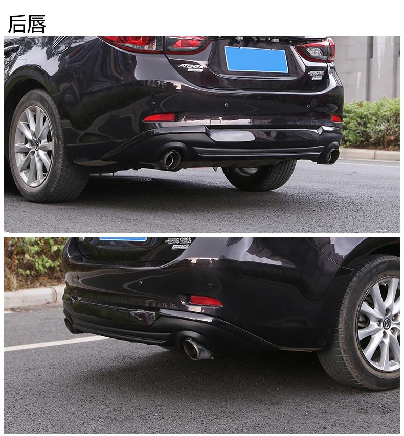 Ốp cản sau xe Mazda 6 2018 - ảnh 26