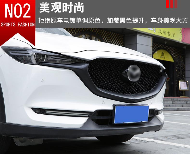 Thanh ốp viền mặt ca lăng Màu đen Mazda CX5 2018-2019 - ảnh 5