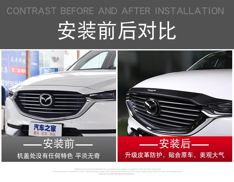 Miếng dán trang trí nắp Capo sợi Cacbon  xe Mazda CX-8 2019 - ảnh 6