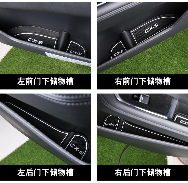 Bộ lót hõm có logo xe Mazda CX-8 2019 - ảnh 11