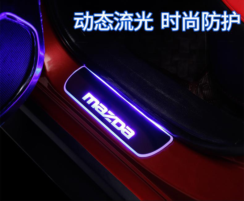 Ốp bậc cửa có đèn Led Mazda 3, 6, cx5 - ảnh 23