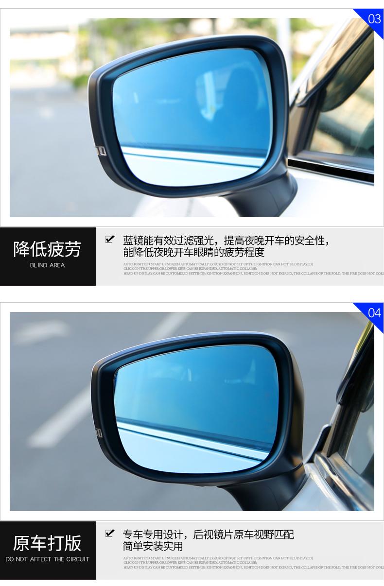 Miếng dán gương chống chói Mazda CX-5 2018 - ảnh 11