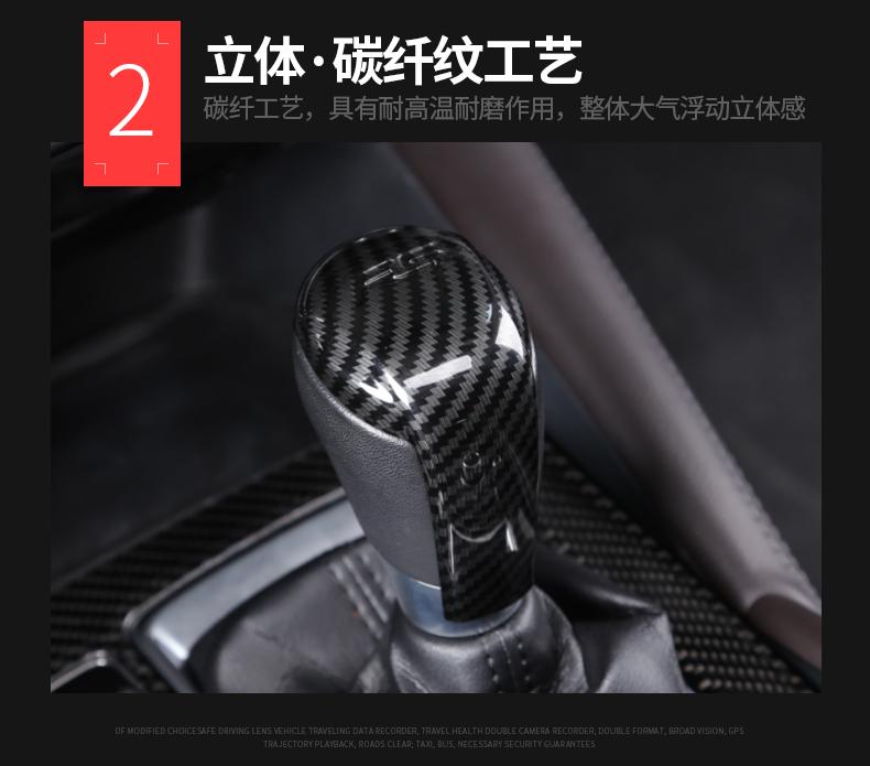 Ốp gạt cần số Mazda CX5, CX8 2019 - ảnh 13