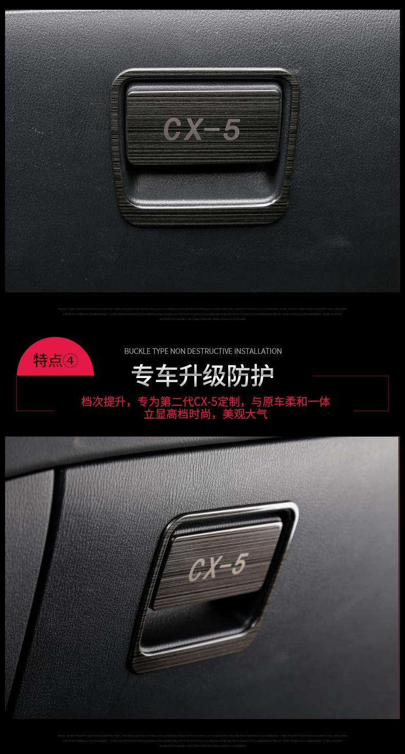 Ốp tay cầm hộp đựng đồ trước  Mazda cx 8 2019 - ảnh 8