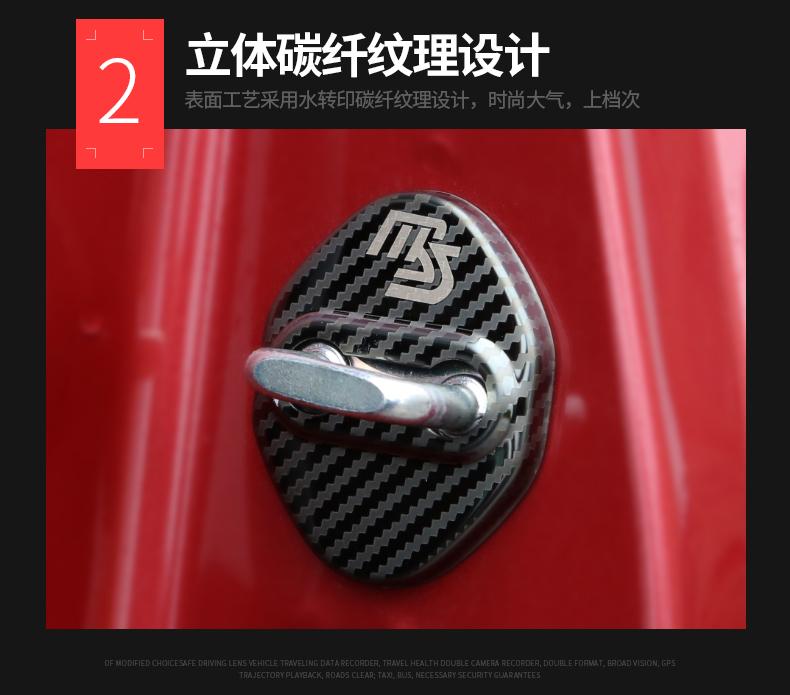 Ốp bảo vệ móc cửa chống gỉ Mazda CX-8 2019 - ảnh 9