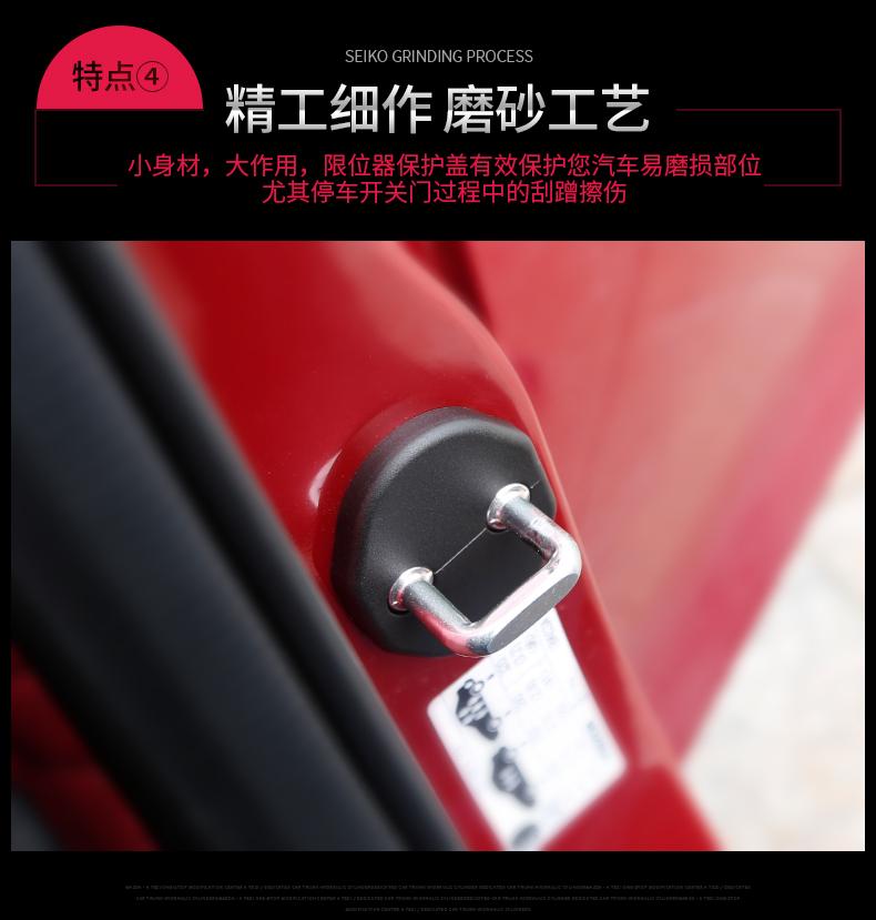 Ốp bảo vệ móc cửa chống gỉ xe Mazda CX-8 2019 - ảnh 13