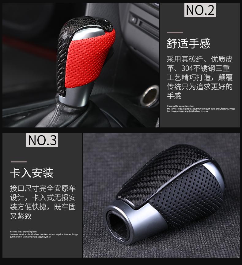 Cục nắm cần số Mazda 3, 6, CX 5 - ảnh 20