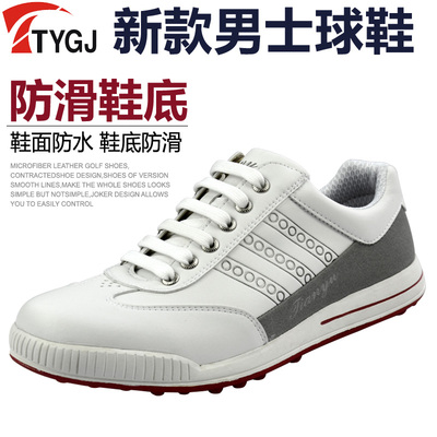 ! Golf shoes men's golf sports and leisure shoes men's waterproof non-slip men's shoes
