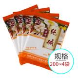 远兴食品 食品级纯碱200g*4袋 券后6.8元起包邮(9.8-3)