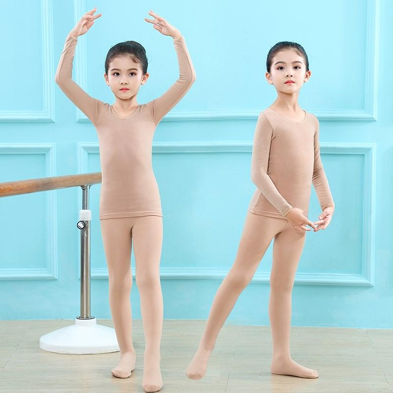 儿童舞蹈服肤色肉色打底衣女童套装紧身隐形秋衣练功服加绒保暖冬