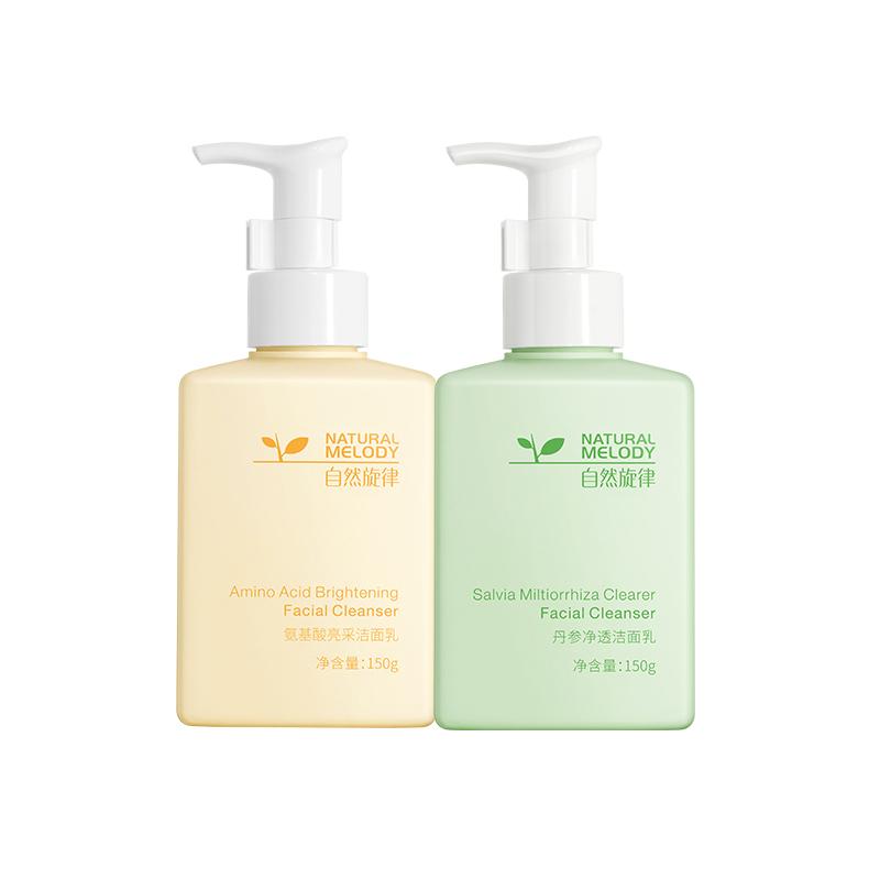 自然旋律氨基酸洗面奶温和洁面乳面部深层清洁控油学生专用男女孩