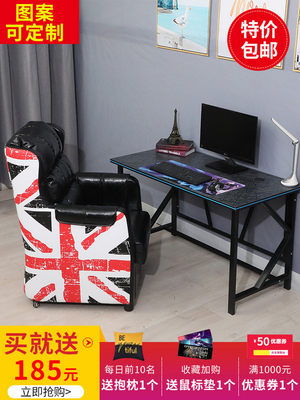 Internet cafe tables and chairs Internet cafes single sofa office gaming tables and chairs home desktop computer desk set integrated cockpit