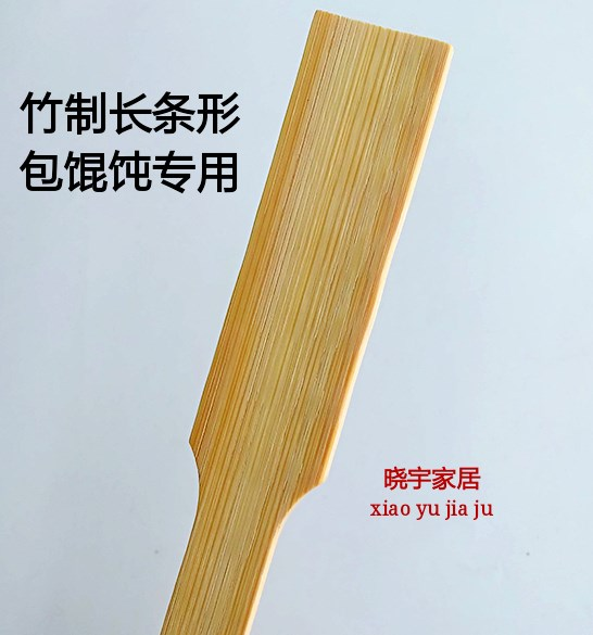 Dumplings tools stuffing flat spoon bread ravioli bamboo stuffing spoon bamboo dumplings stuffing dumplings dumplings spoon dumplings spoon