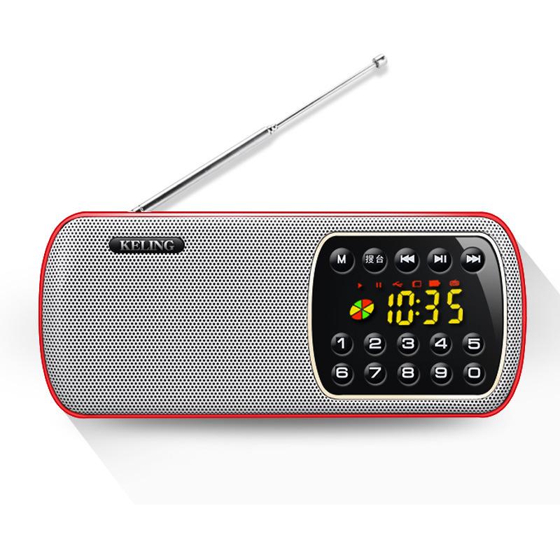 科凌F3便携式新款老人收音机音乐播放器半导体迷你小型fm广播信号强的可插u盘usb插卡随身听充电式老年人评书