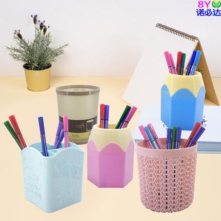 学生精美多功能收纳盒塑料笔座办公桌面储物盒创意多功能撞色笔筒