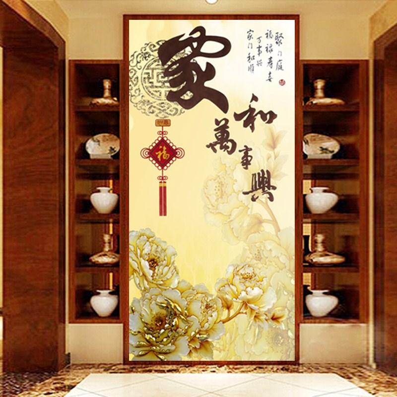 墙壁立体瓷砖3d背景画过道墙砖玄关画艺术砖瓷砖背景墙家和富贵