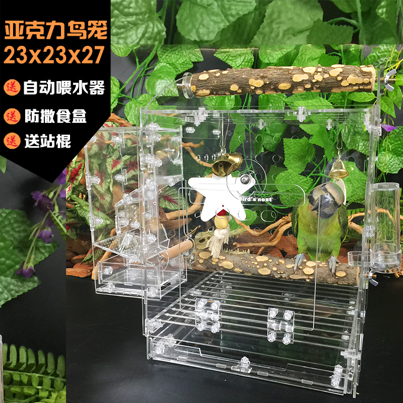 Acrylic Birdcage parrot breeding cage portable cage peony