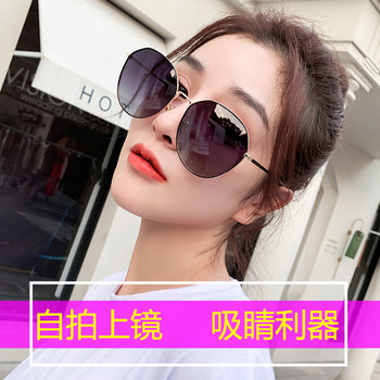 Sunglasses female 2019 new Korean version of the tide round face and large face was thin ins polarized anti-UV sunglasses myopia