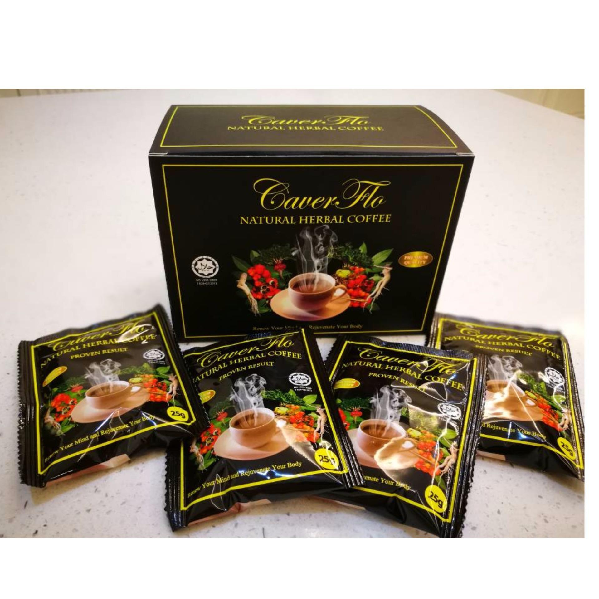 马来西亚直邮正品CAVERFLO草本咖啡 玛卡 瓜拉纳10包*25克* 1盒