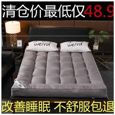 Mattress feather velvet tatami mattress 0.9 meters 1.5 m 1.8 bed bed bedding is student bkjj