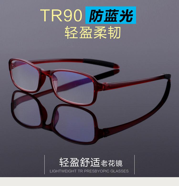 超卓超轻老花眼镜防蓝光男女通用轻盈舒适可携式抗疲劳老人眼镜女详细照片