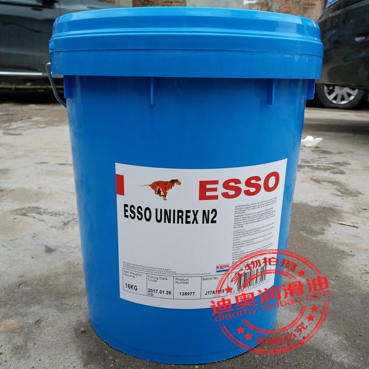 Promotional Esso N2 N3 lithium complex grease ESSO UNIREX N N2