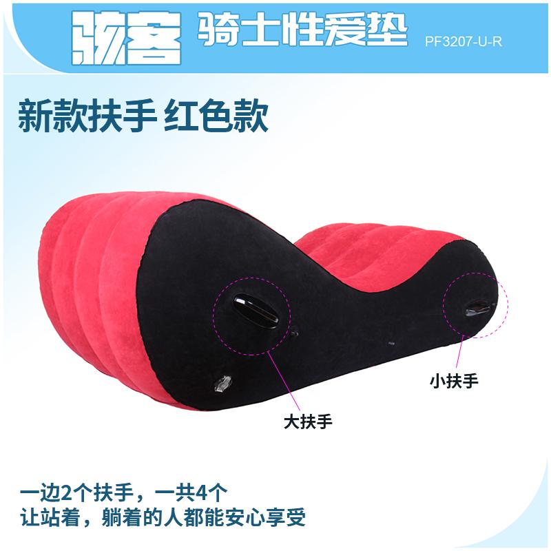 【 новая коллекция рекомендовать】【 красный 】【С подлокотниками】【Наручники】+ Электрический воздушный насос