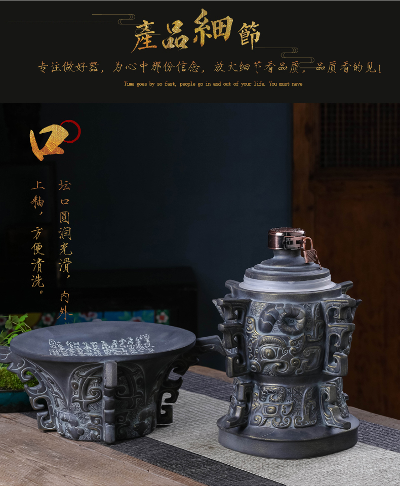 Jingdezhen ceramic wine jars five pounds put seal archaize of mercifully wine bottle furnishing articles home empty wine bottle up cylinder