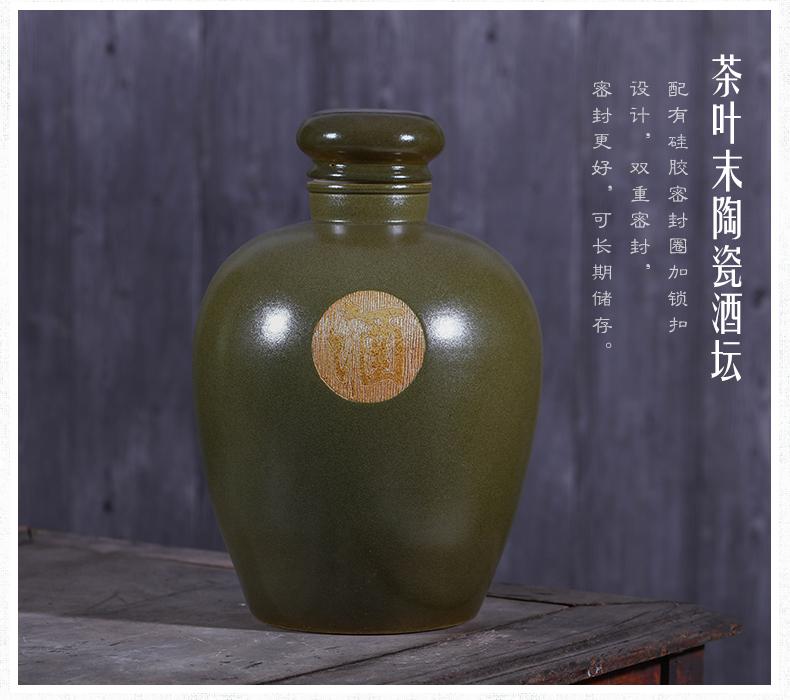 景德镇陶瓷酒坛酒缸仿古密封酿酒罐10斤20斤50斤带龙头泡酒瓶酒壶