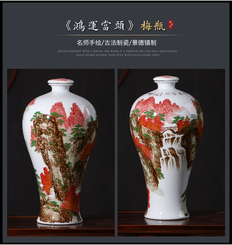 Jingdezhen ceramic hand - made bottle 10 jins 30 jins to home empty jar sealing landscape of blue and white porcelain mercifully wine